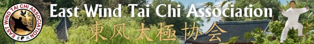 East Wind Tai Chi Association
