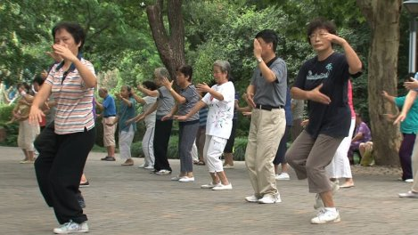 East Wind Tai Chi Association - Zhu Hong
